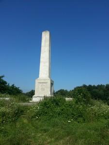 Pomnik na Górze Kaim